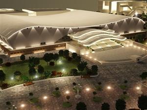 Isfahan International Exhibition Center