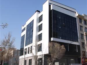 Kavian Building