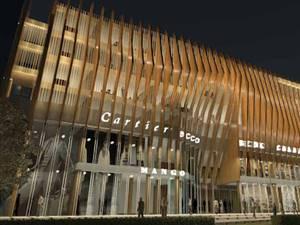 Sepehr Center