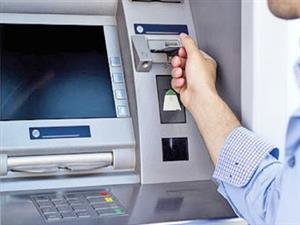 ATM Screen Manitur